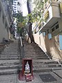 HK SW 上環 Sheung Wan 普慶坊 Po Hing Fong Wa Ning Lane Fuk On Lane stairs February 2020 SS2 06.jpg