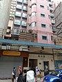 HK SYP 8 High Street 翠華閣 Jade Court Jan-2016 DSC.JPG