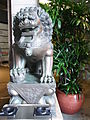 HK Sheung Wan 中遠大廈 Cosco Tower door 03 Chinese metal lion July-2012.JPG