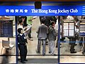 HK Sheung Wan Connaught Road West 億利商業大廈 Yardley Commercial Building 香港賽馬會場外投注站 Hong Kong Jockey Club A1117.JPG