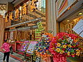 HK Sheung Wan On Tai Street 鳳城酒家 Fung Shing Restaurant flowers grand opening April 2013.JPG