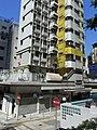 HK Sheung Wan Tai Ping Shan Street 49-59 Square Street Goodview Court base Oct-2012.JPG