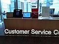 HK TKO 坑口 Hang Hau 連理街商場 The Lane mall CS CustomerService counter October 2020 SS2.jpg