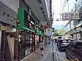 HK TST 尖沙咀 Tsim Sha Tsui 加拿芬道 Carnarvon Road near Cameron Road July 2020 SS2 10.jpg
