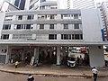 HK Tram view 灣仔 Wan Chai 德士古大廈 Caltex House station October 2019 SS2.jpg