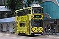 HK Tramways 170 at Pedder Street (20181013162608).jpg
