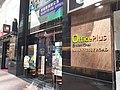 HK WAN CHAI 303 HENNESSY ROAD U-Select Supermarket Yip Shing Hong OCTOBER 2020 SS2 02.jpg