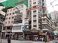 HK WC Wan Chai Queen's Road East April 2021 SS2 10.jpg
