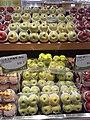 HK WTS 新蒲崗 San Po Kong 景福街 King Fuk Street 譽港灣 Mikiki mall 一田百貨超級市場 YATA food Supermarket December 2020 SS2 07.jpg