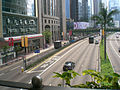 HK Wan Chai North Walkway Gloucester Road Fortis Bank Tower Beijing 2008 a.jpg
