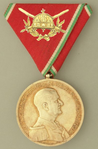 HUN Officier Medals for Bravery.png