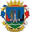 Huy hiệu của Végegyháza