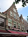Haarlem - Botermarkt 25.jpg