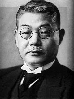Hachirō Arita Japanese politician