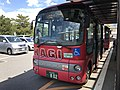 Hagi Maaaru Bus in front of Hagi City Office 2.jpg