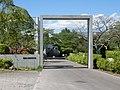 Hakodate Otsuma High School.JPG