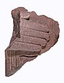 Hand from a stelophorous statue with part of the Horus name of Akhenaten (?) MET 57.180.76.jpg