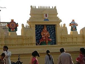 Hanuman at Badrachalam