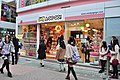 Harajuku - Takeshita Street 20 (15119969724).jpg
