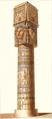 Hathor column dendera.png