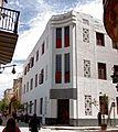 Havana Art Deco (8668342424).jpg
