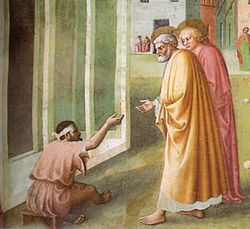 """aeneas and jesus Aeneas healed by peter  34 peter told him, """"aeneas, jesus the messiah is healing you get up and put away your mat"""" at once he got up, 35 and all the people who lived in lydda and."""