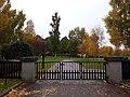 Hedemora kyrkogård södra grinden 2017-10-17 04.jpg