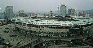 長沙賀龍體育文化中心