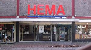Hema store front