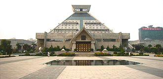 Henan Museum - Image: Henan Museum