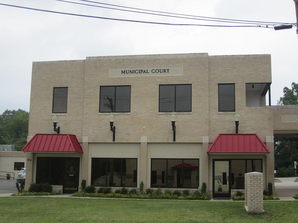 Henderson Municipal Court >> File:Henderson, TX, Municipal Court MG 2974.JPG - Wikipedia
