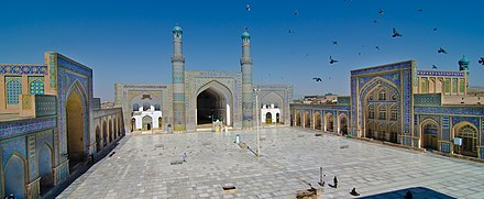 The Friday Mosque of Herat is one of the oldest mosques in Afghanistan Herat Congregational Mosque -Afghanistan.jpg
