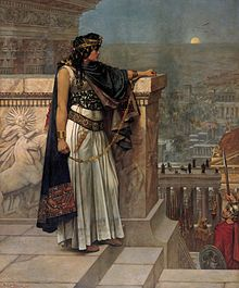 Paiting of a woman in Roman dress looking our over a city with the sun on the horizon.