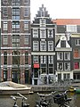Herengracht 269.JPG