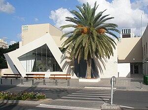 Herzliya - Herzliya ensemble concert hall