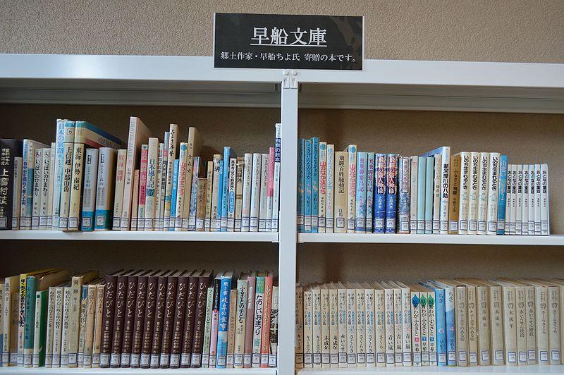 File:Hida City Library 1F Hayafune bunko ac.jpg