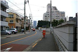 Mita, Minato, Tokyo - Image: Hijiri zaka 20061221 0030