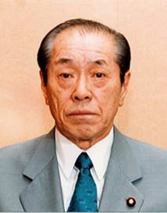 Burakumin - Hiromu Nonaka