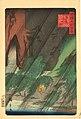 Hiroshige II Bizen Tatsunokuchiyama.jpg