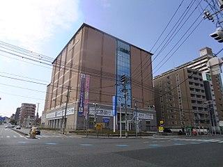広島銀行の仮本店 (2018年2月)
