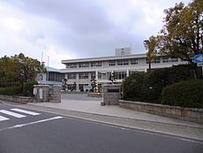 Hiroshima Municipal Technical High School.JPG