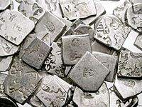 Hoard of mostly Mauryan coins