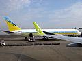 Hokkaido International Airlines Boeing 767-33AER (JA01HD 28159 689) (6344069648).jpg
