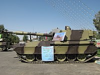 Holy Defence Week Expo - Simorgh Culture House - Nishapur 156.jpg