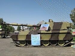 Holy Defence Week Expo - Simorgh Culture House - Nishapur 156.jpg