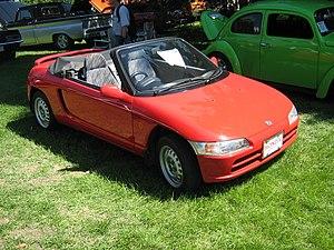 Honda Beat - Image: Honda Beat