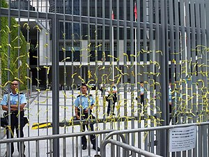 2014 Hong Kong protests - 10.45 am 28 September 2014 - Yellow ribbons adorn Civic Square fence after protestors ejected by Hong Kong Police