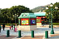Hong Kong Disneyland Resort, Public Transport Interchange.jpg
