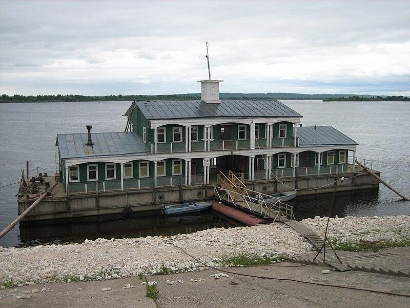 File:Houseboat.jpg