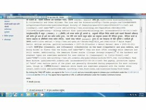 File:How to write in Nepali wiki.ogv
